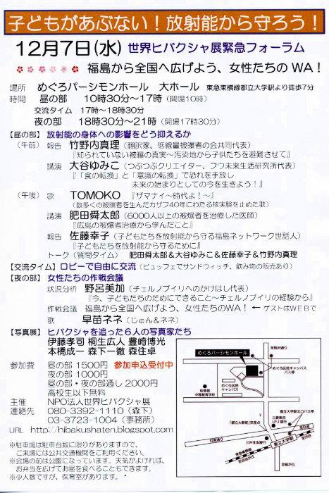 shosei2_meguro 001.jpg