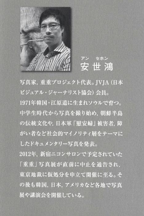 hosei1_akahatta1 002.jpg